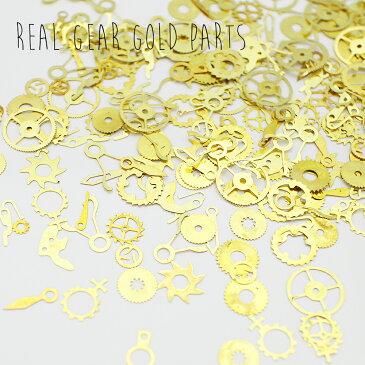 (1091) リアル歯車 薄型メタルパーツ ゴールド ミニチュアパーツ レジンやネイルの封入パーツ 10個+おまけ5個