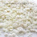 (r50)【ミニチュアパーツ】樹脂ホワイトフラワーパールデザインMIX10個セット