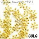 (r43)【ミニチュアパーツ】スノーフレークgoldゴールド3サイズMIX30個セット