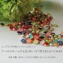 【ミニチュアパーツ】(r52)パールストーンカラフルカラーMix約4mm