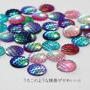 【ミニチュアパーツ】(r54)レインボー樹脂パーツ7個セット約12mm