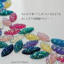 【ミニチュアパーツ】(r57)ざらめストーン樹脂パーツ7個セット約12mm