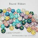 【ミニチュアパーツ】(r59)ラウンドリボンカラフル樹脂パーツ7個セット約12mm
