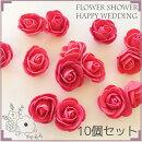 (we14)ウェディング【レッド】10個入りフラワーシャワー薔薇ローズスポンジフラワーヘッドイミテーションディスプレイ用