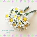 (we28)装飾造花花材ホワイトマーガレット10本セットミニサイズピックワイヤー付きウェディング手芸ディスプレイ用