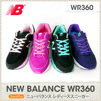 WR360�˥塼�Х��newbalance���ˡ��������塼��sneakershoes�ȥ졼�˥󥰥��˥󥰥��祮�󥰥��������󥰥�ǥ�����ladies������BLACK(BK3)WHITE/PINK(WP3)PINK(WM3)��22.022.523.023.524.024.525.0
