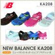 ニューバランス new balance KA208 キッズ・ジュニアサンダル アクアシューズ 子供用 キッズ ブルー(BL) ピンク(PN) レッド/ブラック(RB) サックス(AP)/14.0 14.5 15.0 15.5 16.0 16.5 17.0 17.5 18.0 18.5 19.0 19.5 20.0 20.5 21.0 21.5 22.0 22.5 23.0 23.5 24.0
