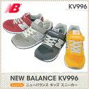 KV996 ニューバランス new ba...