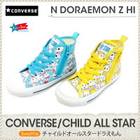 ����С���CONVERSE���㥤��ɥ����륹�������å�NDORAEMONZHI���ˡ�����sneakerBLUE(�ɥ館����/YELLOW(�ɥ�ߤ����ˡ�15.016.017.018.019.020.021.022.0