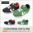 コンバース CONVERSE KID'S RM キッズ ジュニアスニーカー CHILD スニーカー sneaker ブラック/ホワイト グリーン/ホワイト/16.0 17.0 18.0 19.0 20.0 21.0 22.0 23.0