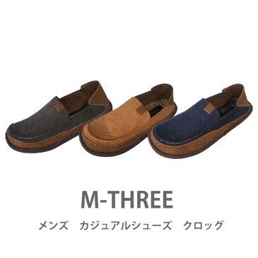 M-THREE メンズ カジュアルシューズ 2094 クロッグ