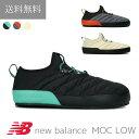 送料無料 MOC LOW モック ロー new balance ニューバランス SUFMOC 靴 アウトドア メンズ レディース ウォーキング クッション やわらかい スポーツ 人気 おしゃれ 軽い