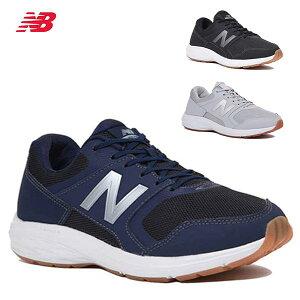cf75410268df7 new balance ニューバランス WW550 レディース 靴 スニーカー ウォーキングシューズ 黒 ブラック ネイビー 紺色 グレー 灰色  フィットネス 幅広 ゆったり クッ.