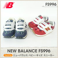 �˥塼�Х��FS996�ˡ��������塼��sneakershoes���˥󥰥��å�kids�Ҷ���NAVY/GREEN(NPI)RED/NAVY(CCI)��12.012.513.013.514.014.515.015.516.016.5