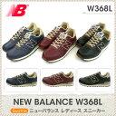 W368L ニューバランス new balance スニーカー シューズ sneaker shoes ダンス 走る ランニング ジョギング ウォーキング レディース ladies 女性用 ウィメンズ NAVY OX BLOOD BLACK/22.5 23.0 23.5 24.0 24.5 25.0