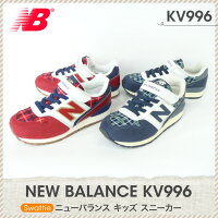 KV996�˥塼�Х��newbalance���å����ˡ�����sneaker�Ҷ��ѥ��å�kids�ˤλҽ��λ�NAVY/GREEN(NPY)RED/NAVY(CCY)��17.017.518.018.519.019.520.020.521.021.522.022.523.023.524.0