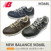 ニューバランス new balance M368L スニーカー シューズ sneaker shoes ダンス 走る ランニング ジョギング メンズ mensNAVY(BB) BROWN(BC) BLACK(BL)/24.5 25.0 25.5 26.0 26.5 27.0 27.5 28.0 29.0