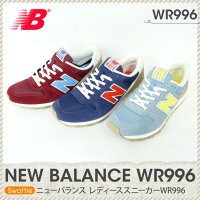 WR996NEWBALANCE�˥塼�Х�󥹥��ˡ��������塼��sneakershoes������˥󥰥��������󥰥�ǥ�����ladies������BURGUNDY(HF)NAVY(HG)GRAY(HD)��22.523.023.524.024.525.0