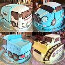車・働くクルマ・乗り物の3D立体型ケーキ ホワイトデー バー...