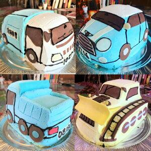 車・働くクルマ・乗り物の3D立体型ケーキ  入学 就職 新生活 母の日 父の日 おうち時間 プチギフト 誕生日 バースデーケーキ パーティ サプライズ キャラクターケーキ 還暦 お祝い 結婚記念日 鳥取県