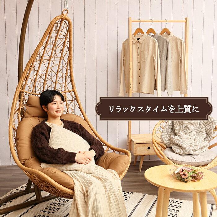 【送料無料】1人掛け室内チェアーハンギングチェアー吊り椅子ふかふかクッション付きブラウンC-40