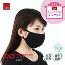 マスク RH 抗菌 布マスク 洗える おやすみマスク ストレ