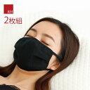 マスク RH 抗菌 布マスク おやすみマスク2枚組 洗える マスク肌トラブル 血流促進 血流ケア 疲労回復 疲労軽減 睡眠 安眠 免活 リカバリープラウシオン 息苦しくない 喉が潤う マスク 息がしやすい ギフト安眠