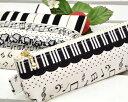大好き!リボンとピアノ