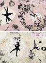<大人気!4/27 3回目の再入荷です!>綿麻キャンバス ロマンチックバレエ