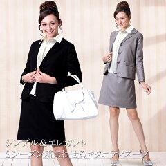 入園式・卒園式・入学式はもちろん、ワーキングママのオフィススタイルにも。授乳服・マタニテ...