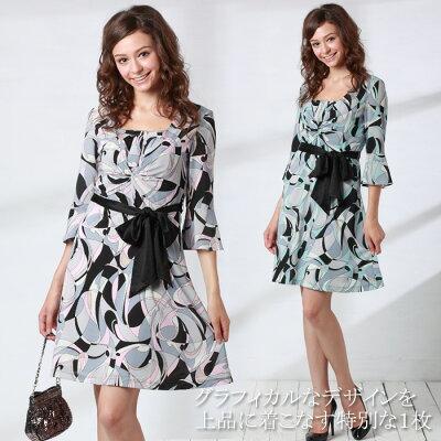 胸元きれいツイストデザイン、ベルスリーブ袖に、落ち感の美しい滑らか素材 授乳服・マタニティ...