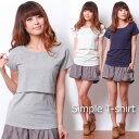 【授乳服】12色展開&キレイなシルエットで着られる!しっかり上質素材&シンプルデザイン授乳...