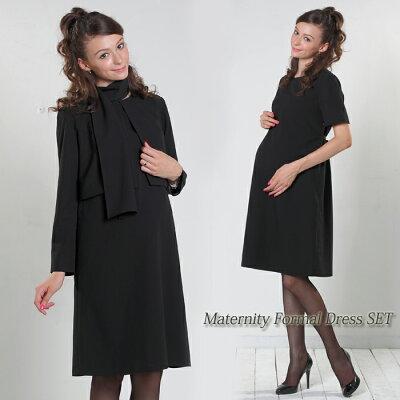 心地よい上質素材とソフトな肌触りが魅力、シンプルで洗練されたシルエット。授乳服・マタニテ...