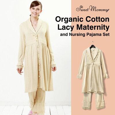 前開きタイプなので産院での診察に対応。マタニティ・授乳服 兼用 パジャマ・ナイティ オーガ...