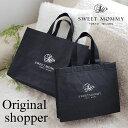 オリジナルショッパースウィートマミー 正規品ショッピングバッグ《ショッピング袋 ショッパー 手提げ エコバッグ 携帯袋 コンパクト ギフト》