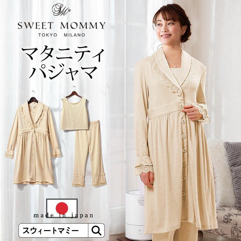 322b12a99c203 ベビー服(5ページ目)の検索結果:ネット通販 ひもづけ.com