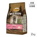 ニュートロ ワイルドレシピ アダルト チキン 成猫用 2kg (猫・キャット)[正規品] キャットフード ドライ