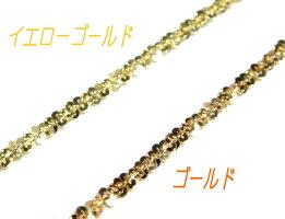 【新色追加】キラキラチェーン!高級Fitクリスクロスネックレスチェーン(アジャスター45cm)【送料無料】