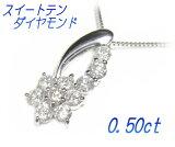 【予約】人気商品のワンランク上♪花モチーフ計0.50ctUPテンダイヤモンドペンダントトップ