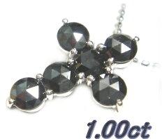 【ローズカット】New愛される豪華クロスが復活♪計1.00ctUPブラックダイヤペンダントトップ