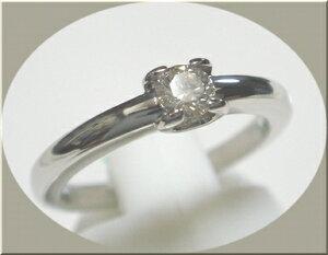 Pt0.2ctダイヤモンドプラチナリング(グレードI1)