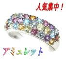 煌く鮮やかな虹色♪パヴェレインボーマルチストーンリング【送料無料】