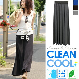 Maxi-length beat-up 2way basic A line flared solid functional absorbent antibacterial drying clean cool health fiber deodorant class sweat skirt ladies Sweet &Sheep original ◆ length flared Maxi skirt.