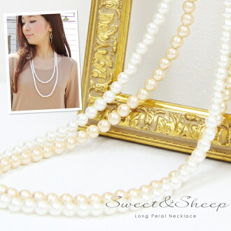 Pearl Pearl Necklace party wedding long 2-formal accessories fake plastic Pearl Womens Sweet &Sheep select ◆ long 8 mm Pearl Necklace