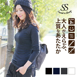 Sweet &Sheep sweet & sheep original item smooth V ネックロングカットソー