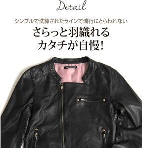 Sweet&Sheepノーカラーレザージャケット【select-shop】