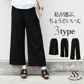 成年人可以選擇寬褲素色的寬褲子長度寬褲別致寬褲乾淨因為寬褲婦女甜 & 羊 ◆ 其寬褲