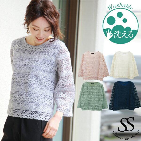 トップス, Tシャツ・カットソー  GINGER SweetSheep