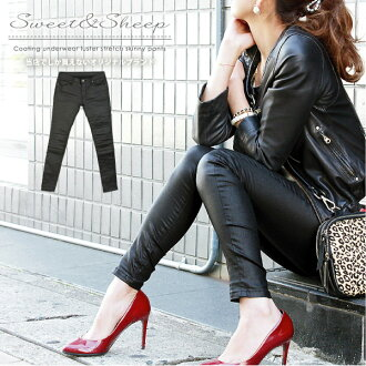 Leather style coating stretch pants skinny hard black pants women's Sweet &Sheep original ◆ coating pants shiny stretch skinny pants