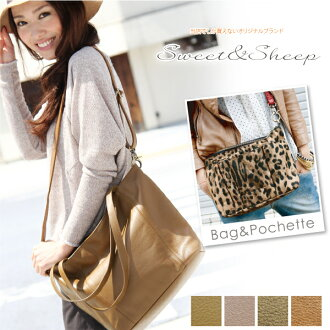 Mama bag Tote Elf pattern Leopard commuter shoulder bag outing mother bag diaper bag large capacity ◆ Leopard Pochette with a tote bag 3-way
